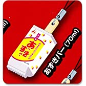井村屋あずきバー&たい焼アイス にょっきりストラップ 【1.あずきバー(70ml)】(単品)
