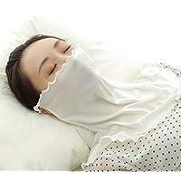 大判 潤い シルク100% マスク ネックウォーマー もなる 風邪 口呼吸 最適 通気性いい 耳痛くない 軽くてなめらか (ホワイトロング)