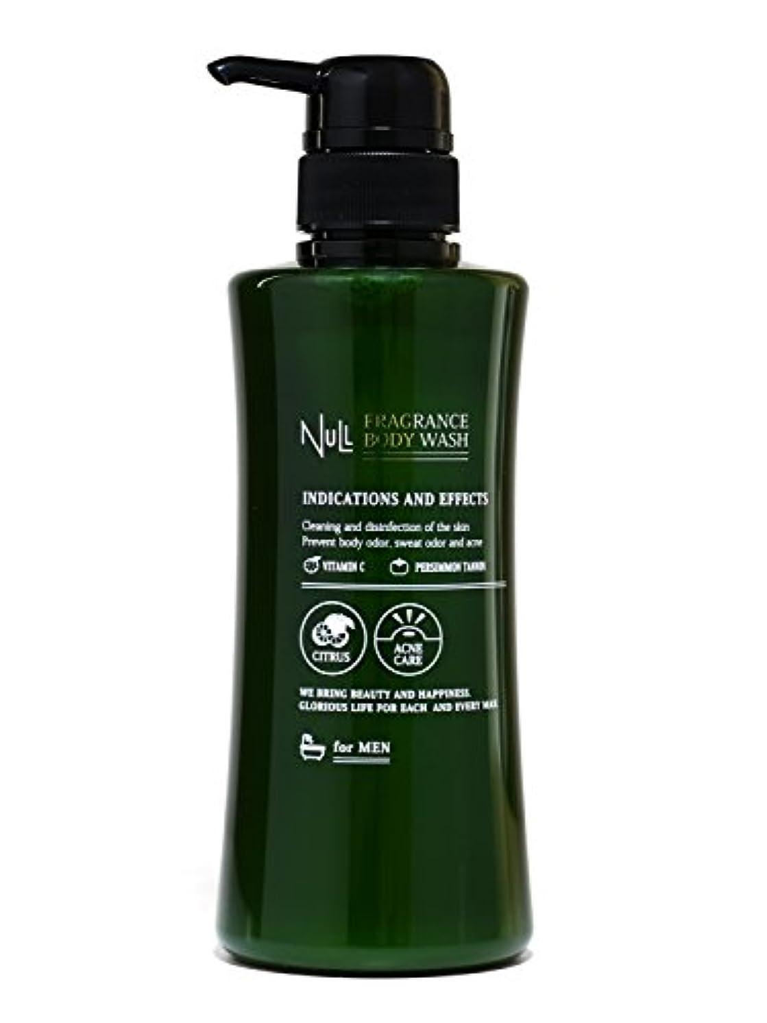 バトル入浴魅惑するNULL ボディソープ メンズ ( 体臭 背中ニキビ お尻ニキビ を 防ぎ/加齢臭 を抑える)( マリンシトラス の香り )薬用 フレグランス ボディウォッシュ 400mL ボディーソープ ボディシャンプー