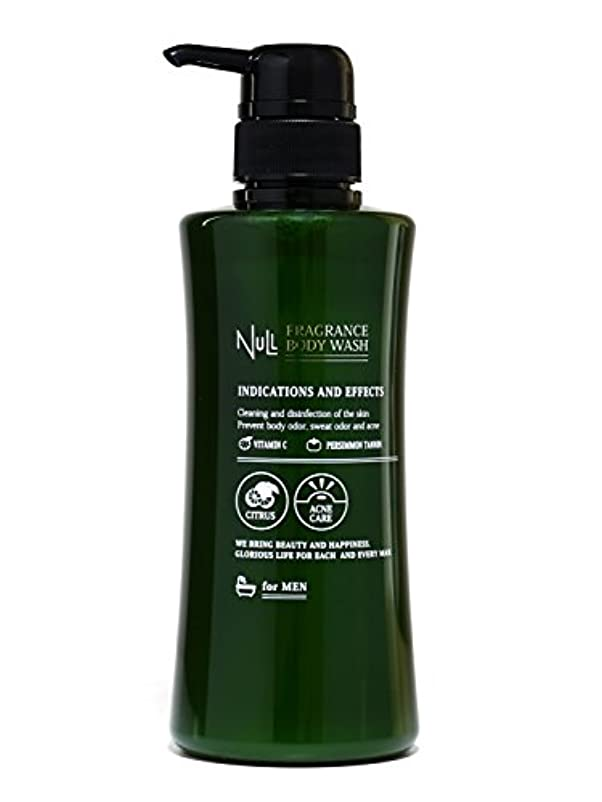 バナー赤面染色NULL ボディソープ メンズ ( 体臭 背中ニキビ お尻ニキビ を 防ぎ/加齢臭 を抑える)( マリンシトラス の香り )薬用 フレグランス ボディウォッシュ 400mL ボディーソープ ボディシャンプー