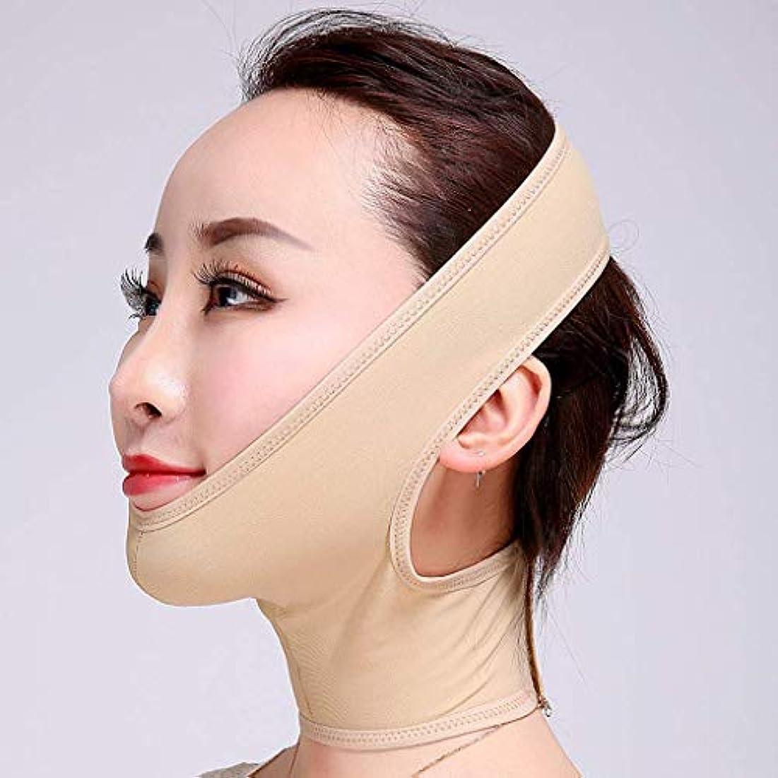 メンタル主襟フェイススリミングマスク、リフトチンVフェイスベルトフェイスリフト包帯フェイスリフティングアーティファクトフェイスフェイスリフティング楽器フルフェイスリフトチークスリム、スキンカラー、XL (M)