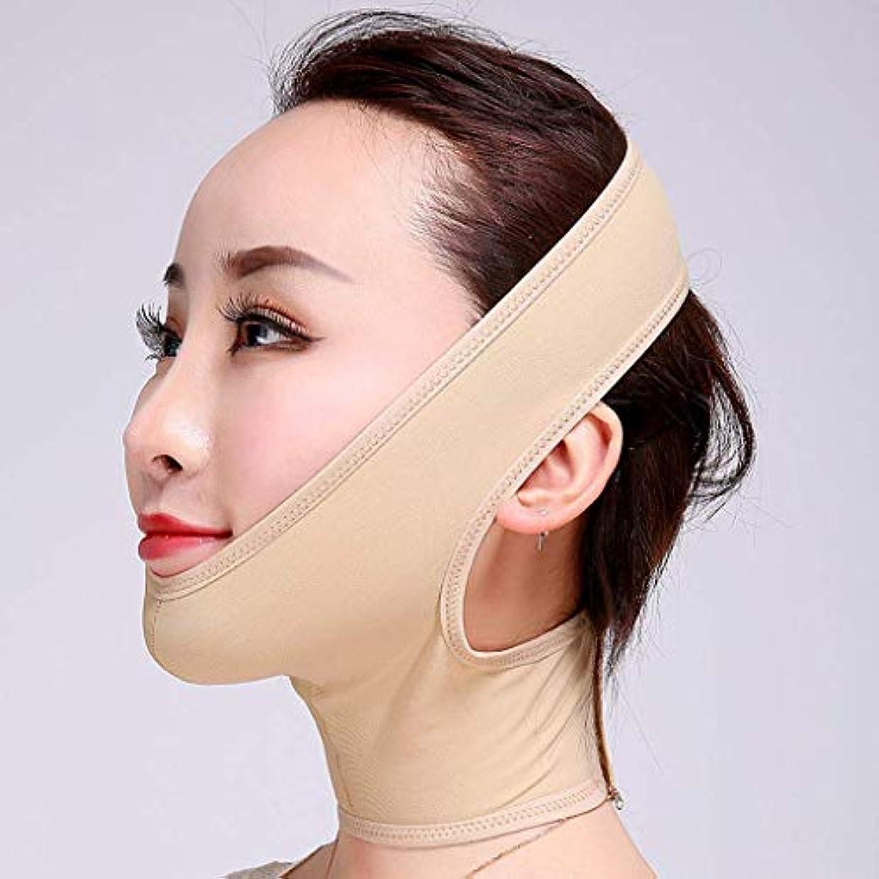 フリル宿るバングラデシュフェイススリミングマスク、リフトチンVフェイスベルトフェイスリフト包帯フェイスリフティングアーティファクトフェイスフェイスリフティング楽器フルフェイスリフトチークスリム、スキンカラー、XL (M)