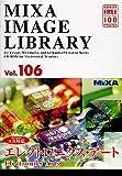 MIXA IMAGE LIBRARY Vol.106 エレクトロニクス・アート