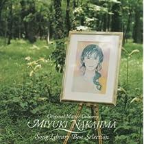 中島みゆき SONG LIBRARY BEST SELECTION