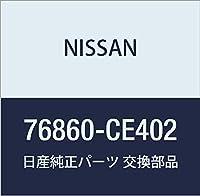 NISSAN (日産) 純正部品 ガラスランラバー ボデイ サイド フロント フェアレディ Z 品番76860-CE402
