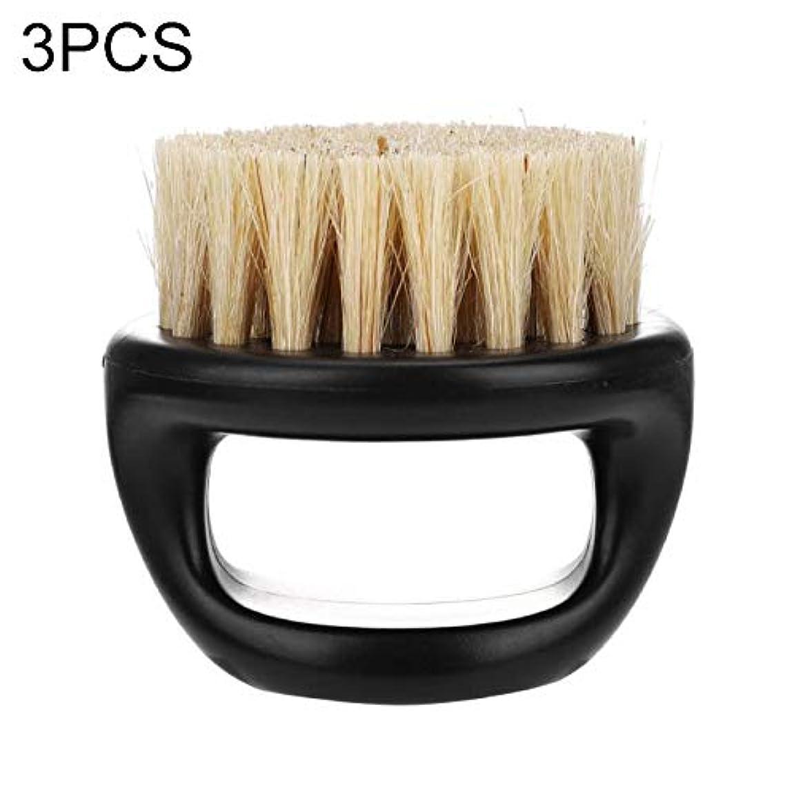補償ペン戦うWTYD 美容ヘアツール 3 PCSメンズリングのデザインポータブルボアブラシブラックABSヘアカットクリーニングシェービングブラシ (色 : 白)