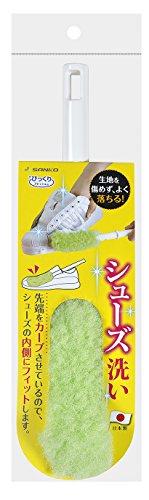 サンコー 靴洗い ブラシ シューズクリーナー 傷めにくい グリーン びっくりフレッシュ 日本製 BH-54