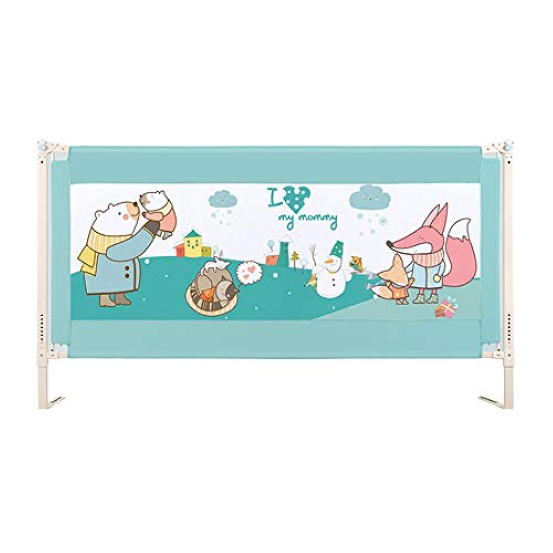 LHA ベッドガード?フェンス ベッドガードレールベビーセーフティベゼル、ベビー子供保護フェンス (色 : Green, サイズ さいず : L-150cm)