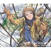 BEST OF CHIHIROX〈初回限定盤〉