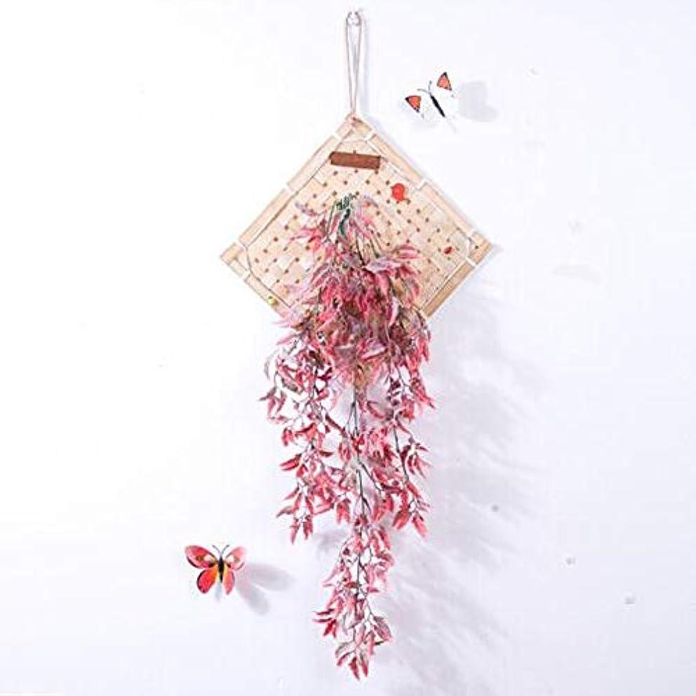 歯車ストレンジャーペアAishanghuayi 風チャイム、クリエイティブ?竹ホームデコレーション風チャイム、パープル、幅38.5CM,ファッションオーナメント (Color : Pink)