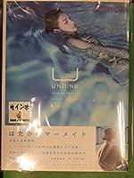 直筆サイン入り 未開封 吉岡奈都美 写真集 UNDINE DVD封入 女優 美形スイマー 競泳 水泳選手