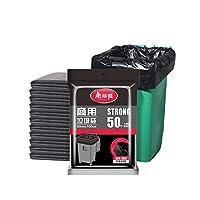 WHYBH ゴミ袋、厚手の使い捨てごみ袋、商業用不動産ホテルフラット口のゴミ袋、80 * 100CM、50、ブラック、PE素材 (Color : Black)