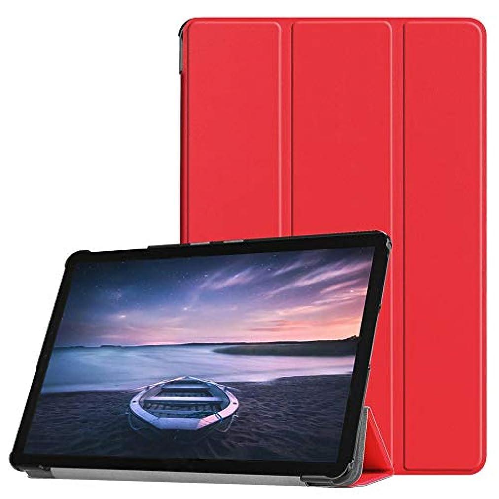敬なオレンジ無礼にKepuch Custer Samsung Galaxy Tab S4 10.5 T830 T835 T837 ケース - 超軽量 極薄 PU レザー 三つ折スタンド オートスリープ機能 スマートカバー 試合 Samsung Galaxy Tab S4 10.5 T830 T835 T837 - レッド
