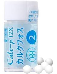 ホメオパシージャパンレメディー Calc-p.【バイタル2】 カルクフォス 12X
