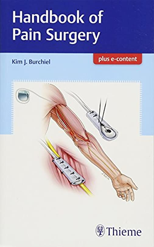 人差し指気まぐれなマグHandbook of Pain Surgery