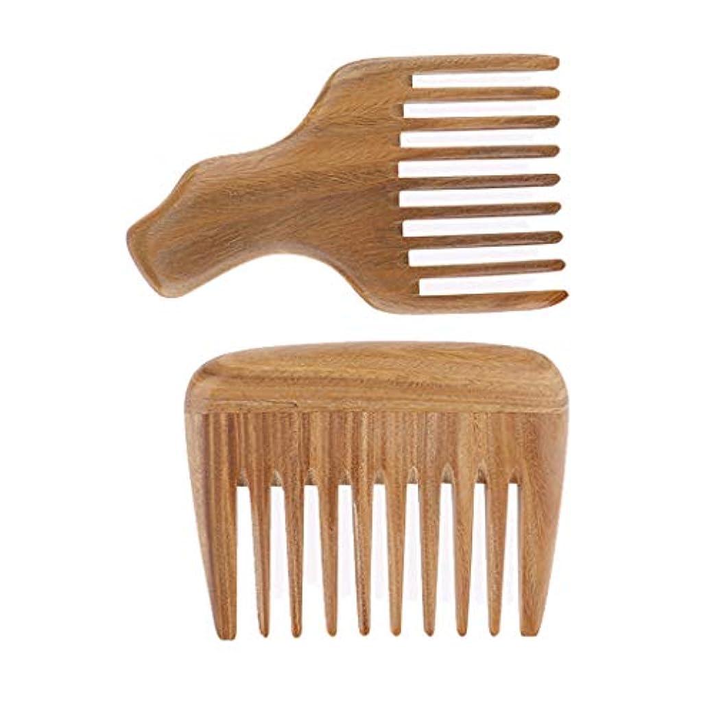 以内にサイドボード恒久的2個 ウッドコーム 木製櫛 ヘアブラシ 高品質 プレゼント