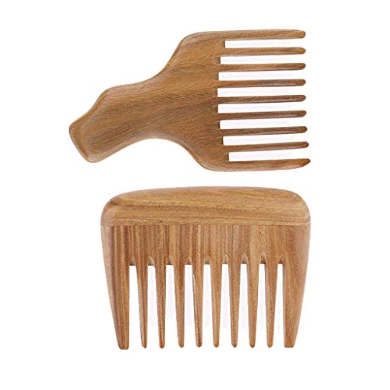 ずっと分岐するモンキーヘアブラシ ヘアダイコーム 櫛 ヘアコーム 木製コーム 粗い 頭皮マッサージ ツール 2個入り