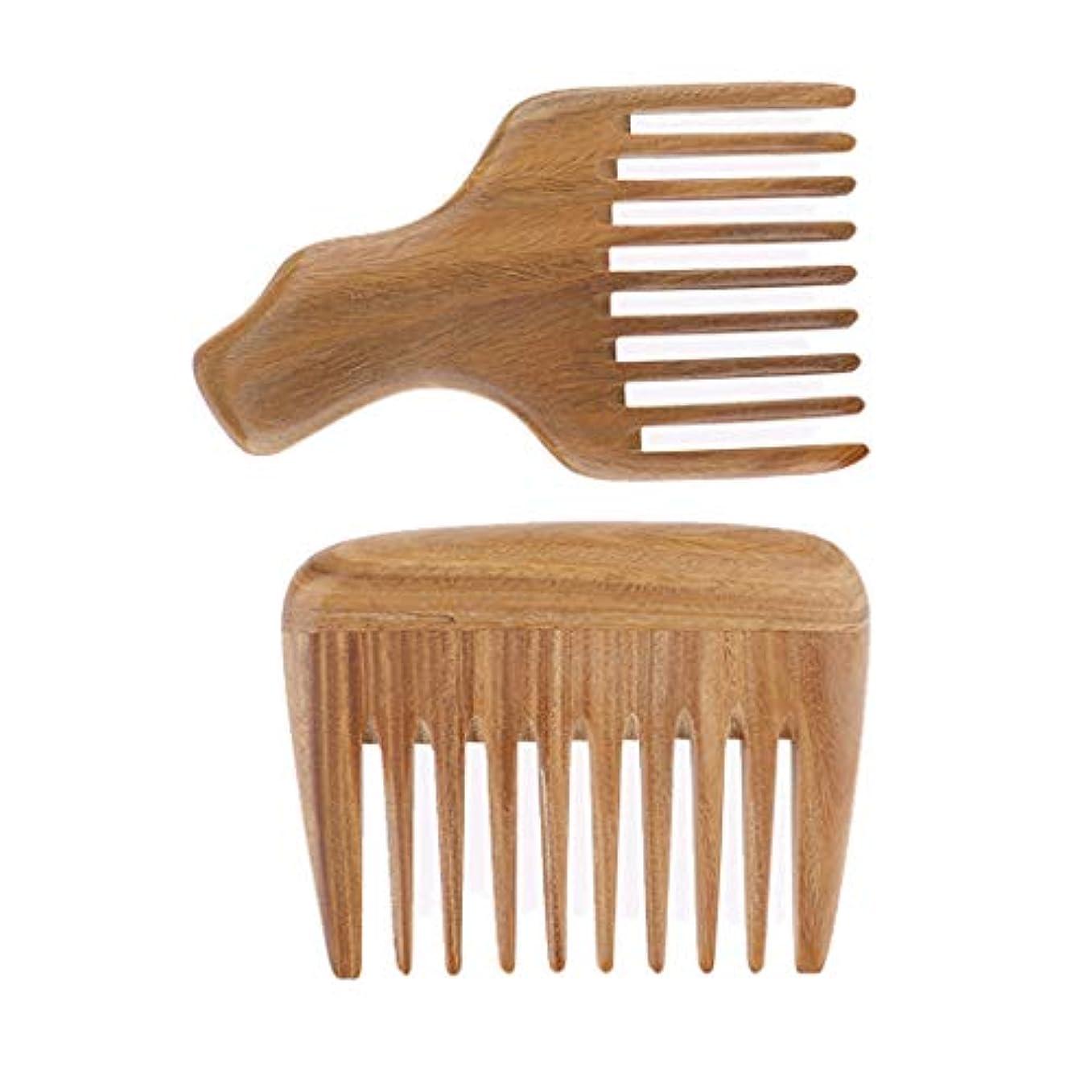種類地上の褐色ヘアブラシ ヘアダイコーム 櫛 ヘアコーム 木製コーム 粗い 頭皮マッサージ ツール 2個入り