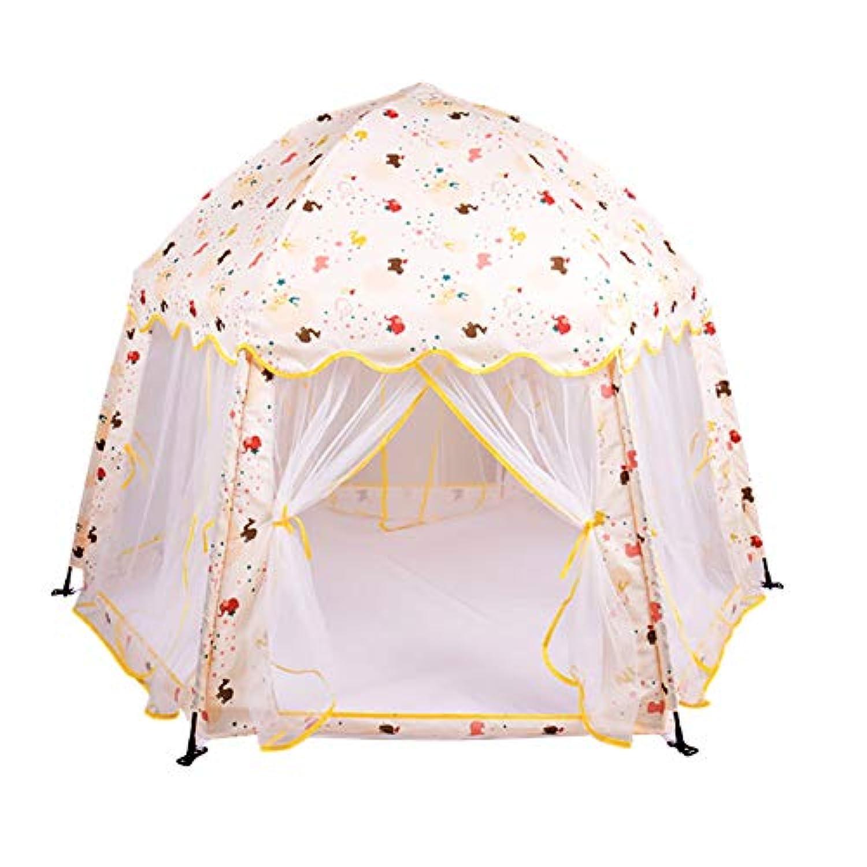 子供のテントのベビープレイゲームの家プリンセスの城のアンチ蚊のネットゲームの家の六角形のおもちゃの家のベビーベッド分周器 (色 : イエロー いえろ゜)
