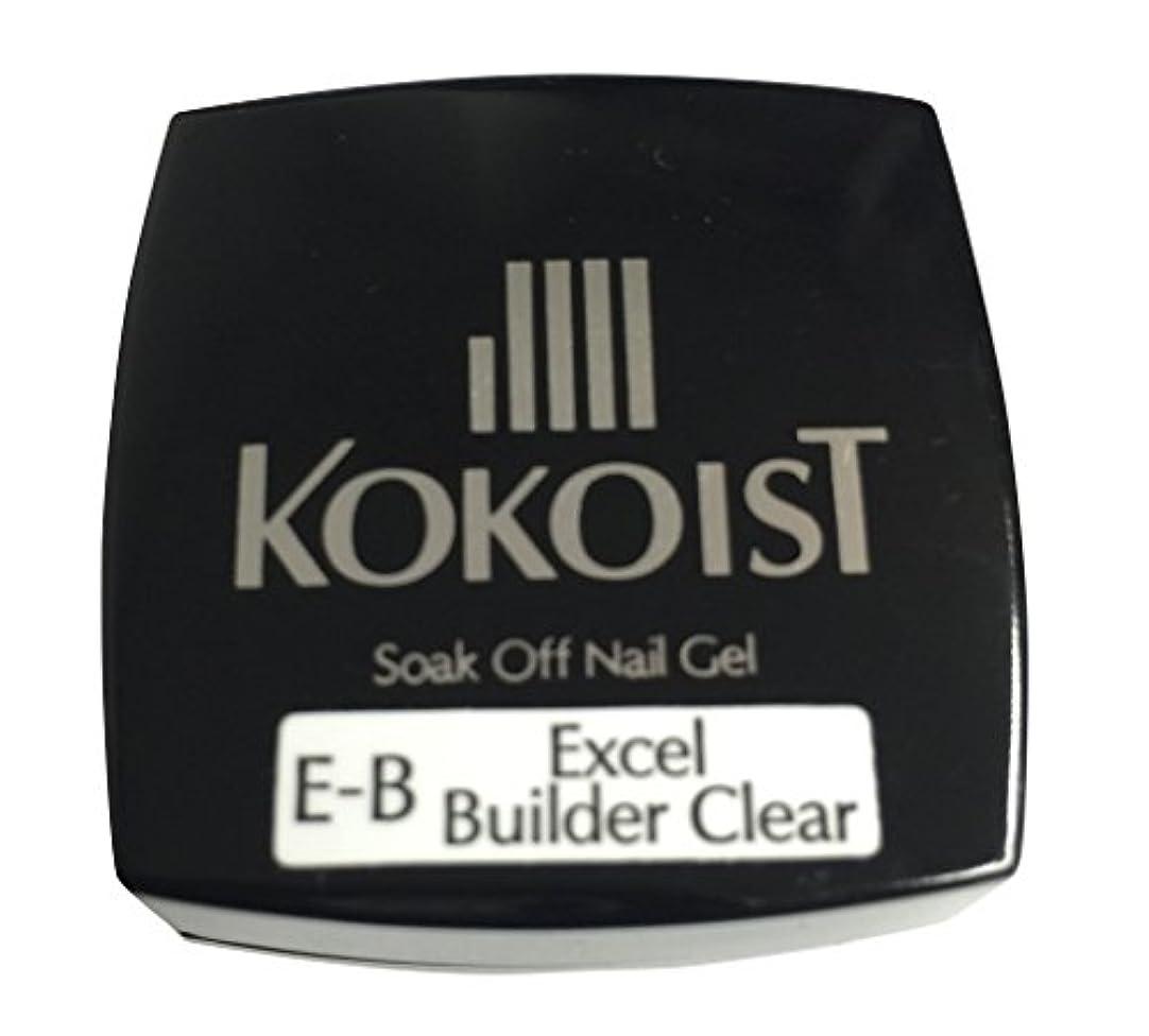 下向き人物豚KOKOIST(ココイスト) ソークオフクリアジェル エクセルビルダー  4g