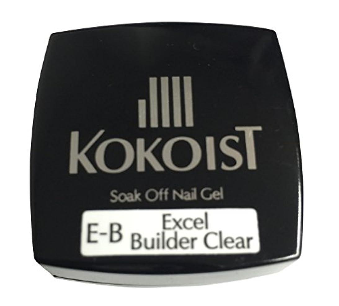 宣言資格側KOKOIST(ココイスト) ソークオフクリアジェル エクセルビルダー  4g