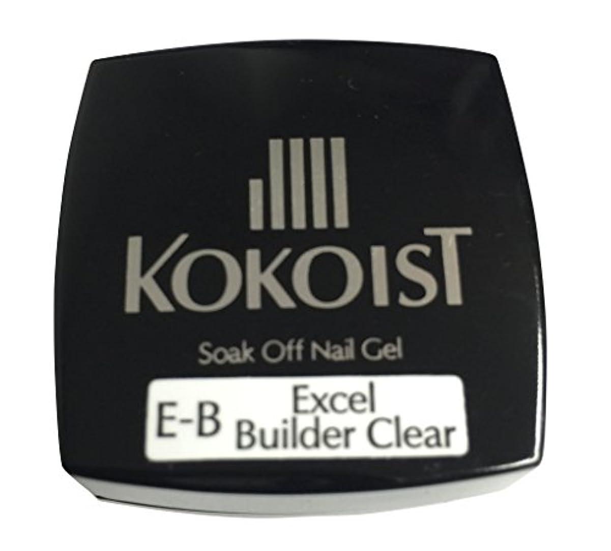 トリクルあそこ自伝KOKOIST(ココイスト) ソークオフクリアジェル エクセルビルダー  4g
