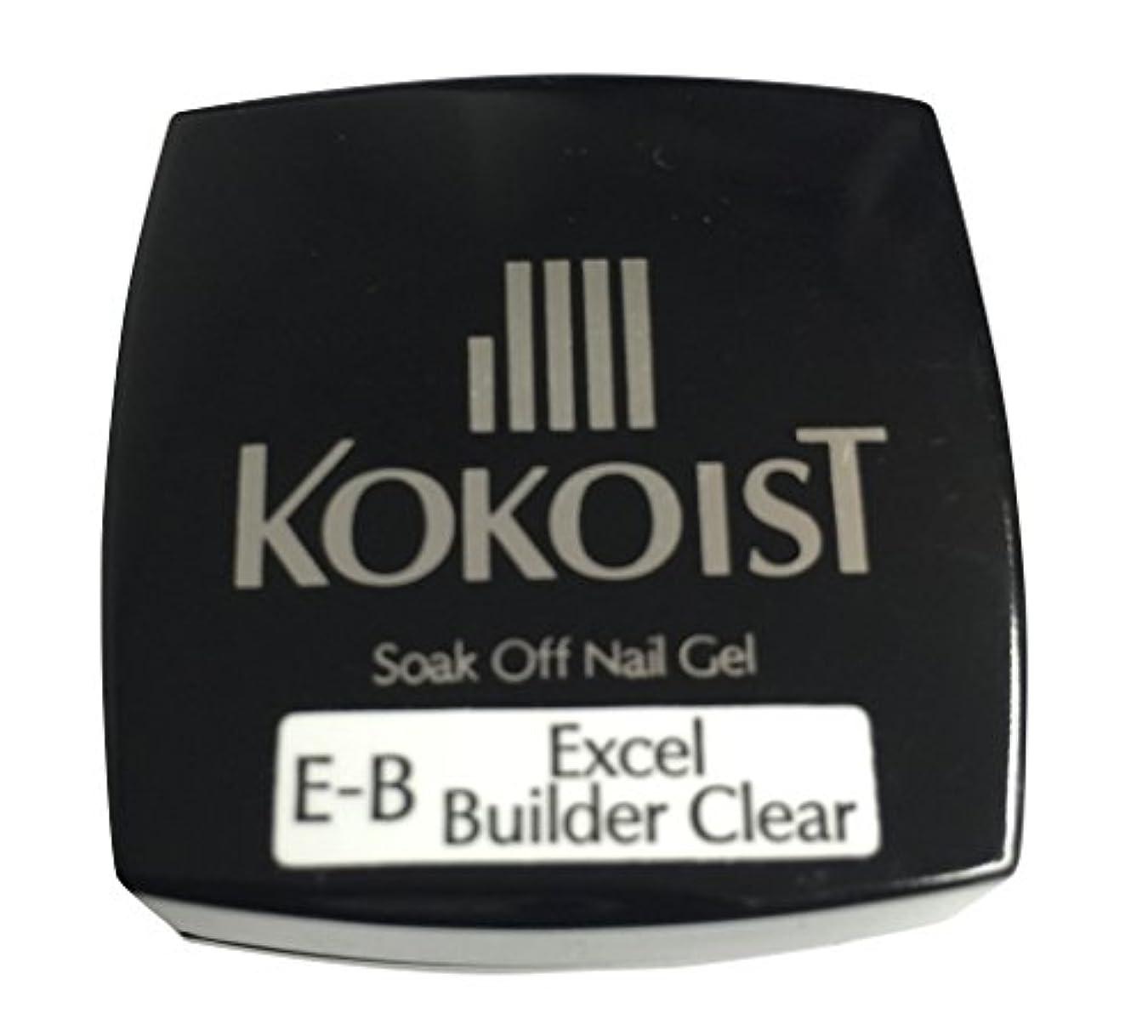 ヘア見捨てられたしおれたKOKOIST(ココイスト) ソークオフクリアジェル エクセルビルダー  4g