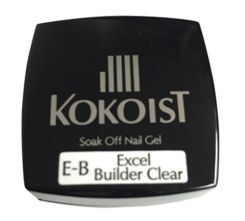 高速道路高原薄汚いKOKOIST(ココイスト) ソークオフクリアジェル エクセルビルダー  4g