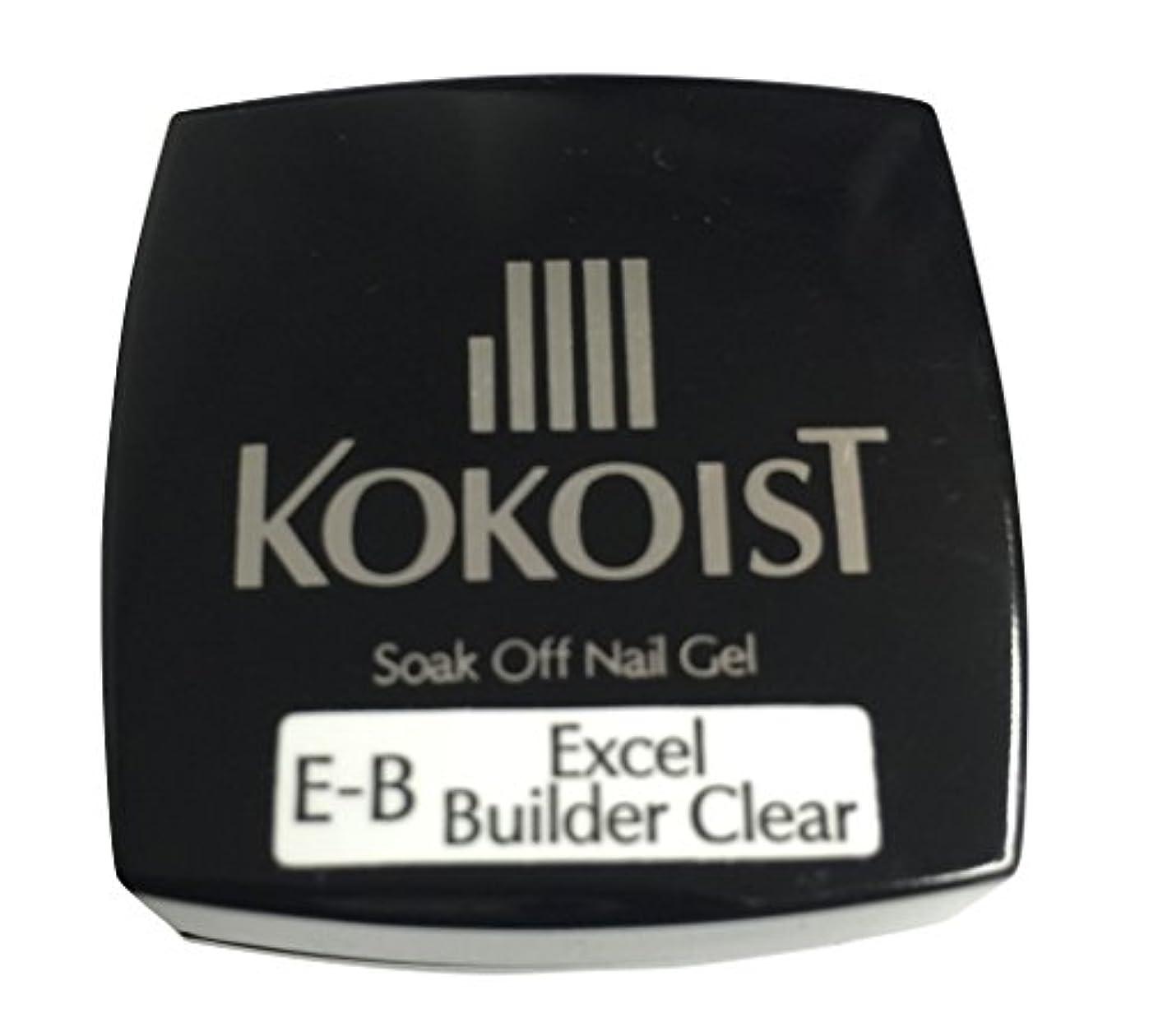 解読する気性リークKOKOIST(ココイスト) ソークオフクリアジェル エクセルビルダー  4g