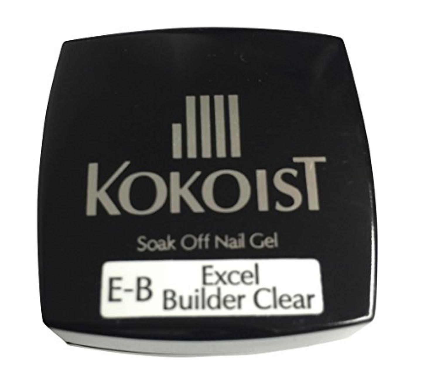 医薬品設計広々としたKOKOIST(ココイスト) ソークオフクリアジェル エクセルビルダー  4g