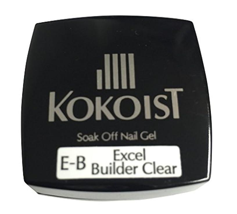 コーヒー喪通信するKOKOIST(ココイスト) ソークオフクリアジェル エクセルビルダー  4g