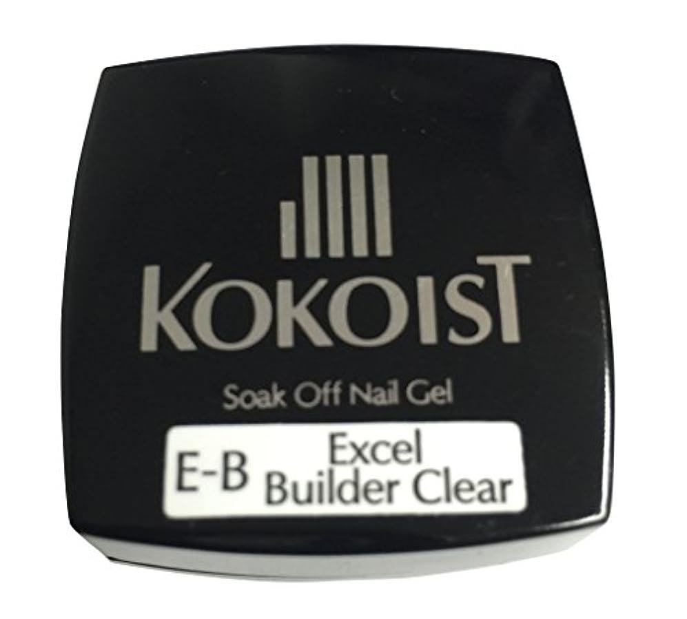 雹かんがい雹KOKOIST(ココイスト) ソークオフクリアジェル エクセルビルダー  4g
