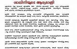 A?ka?s?a (Antarbha?rati?ya pustakama?la?) (Hindi Edition) [Jan 01, 1996] S?aiki?y?a?, Bhabendra Na?tha