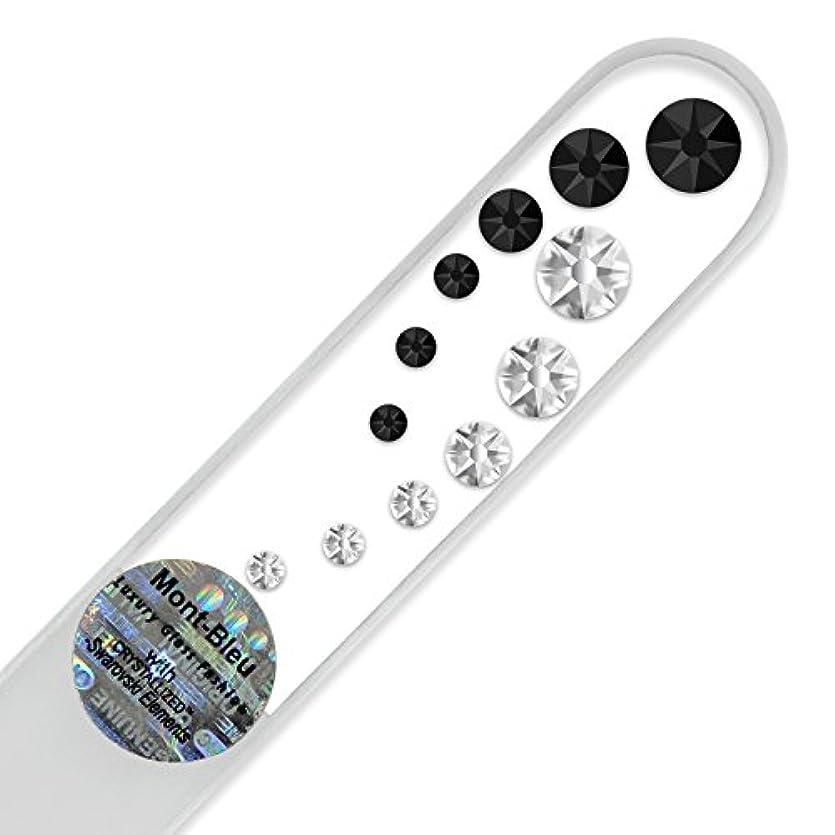短命野球土地スワロブスキーの装飾を施ミディアムサイズのガラス製ネイルファイル、ブラックのベルベットケース付き