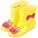 Plus Nao(プラスナオ) 子供用 長靴 レインブーツ レインシューズ 男の子 女の子 ベビー キッズ 猫 ウサギ カエル 雨具 15 16 17 18 19 17 ウサギイエロー
