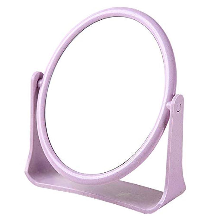 要件わずらわしい憂鬱化粧鏡 360度回転 スタンドミラー メイク両面鏡 ポータブル 多角度転換可能円形のカウンタートップ (パープル)