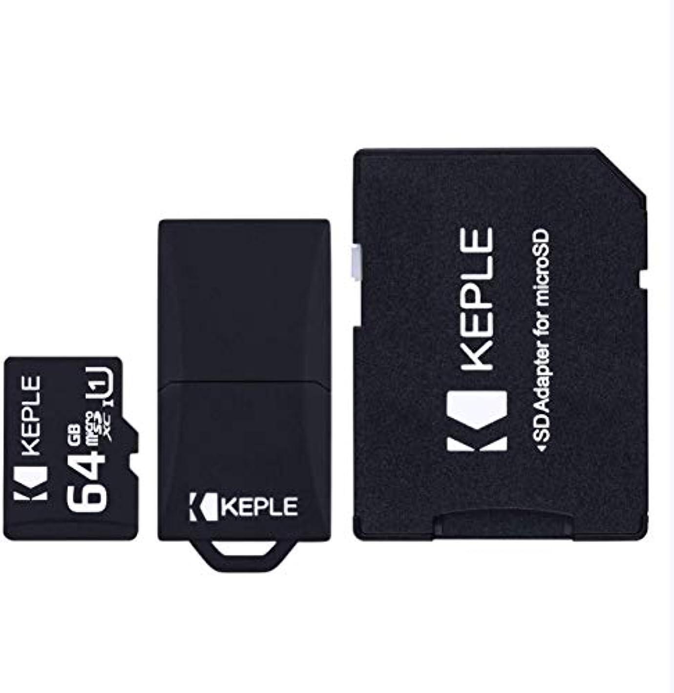 どちらも千アドバイスKeple 64GBmicroSDメモリーカード マイクロSDクラス10 サムスン Galaxy Tab S2 8.0、E SM-T560、S2 SM-T813、A SM-T580、3 Lite SM-T110、Linx、Tab 4 - (7、8、10.1インチ) タブレット PC   64GB用