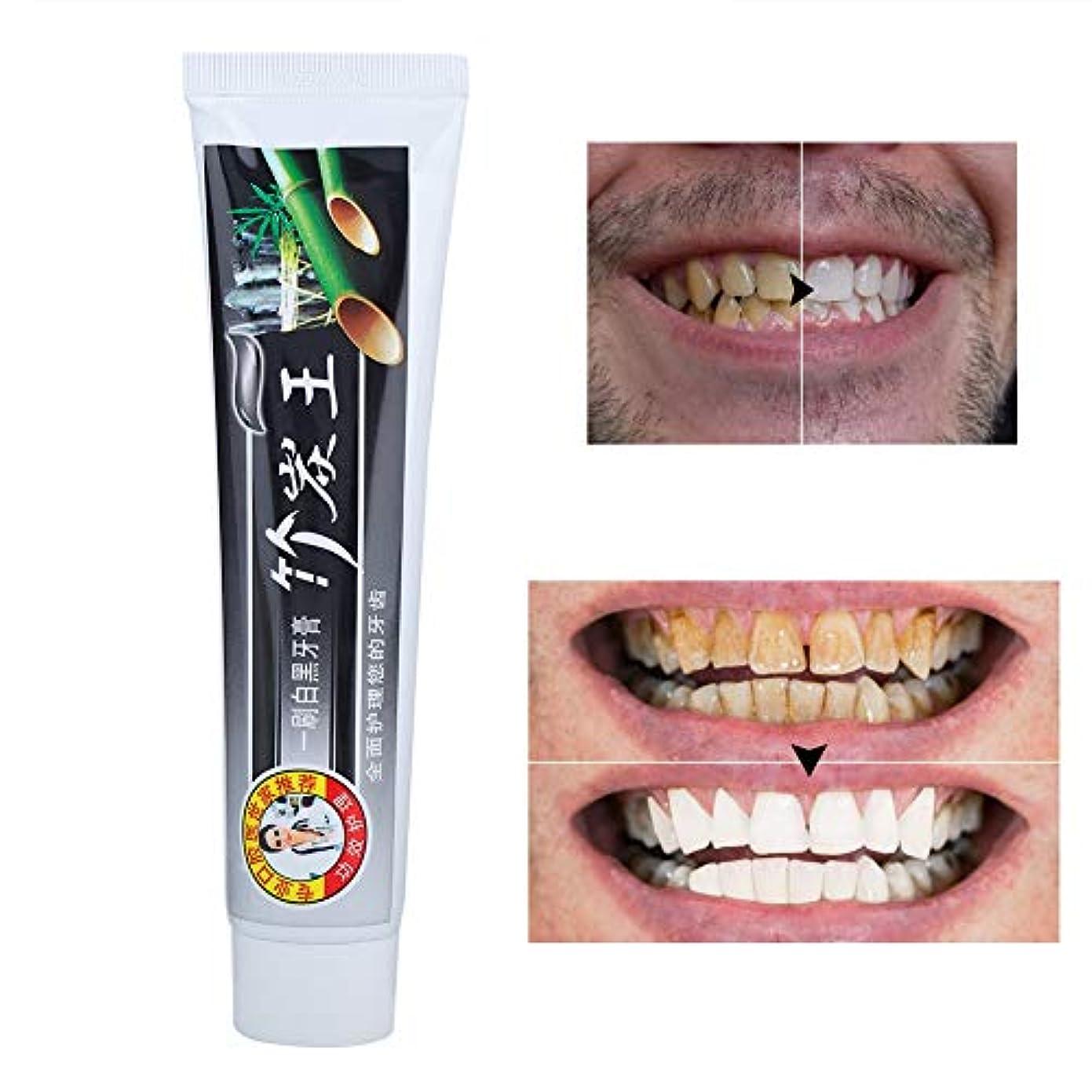 定期的にテザーコロニー汚れを白くする竹炭の抗口臭160gは、口腔ケアの歯磨き粉を取り除きます