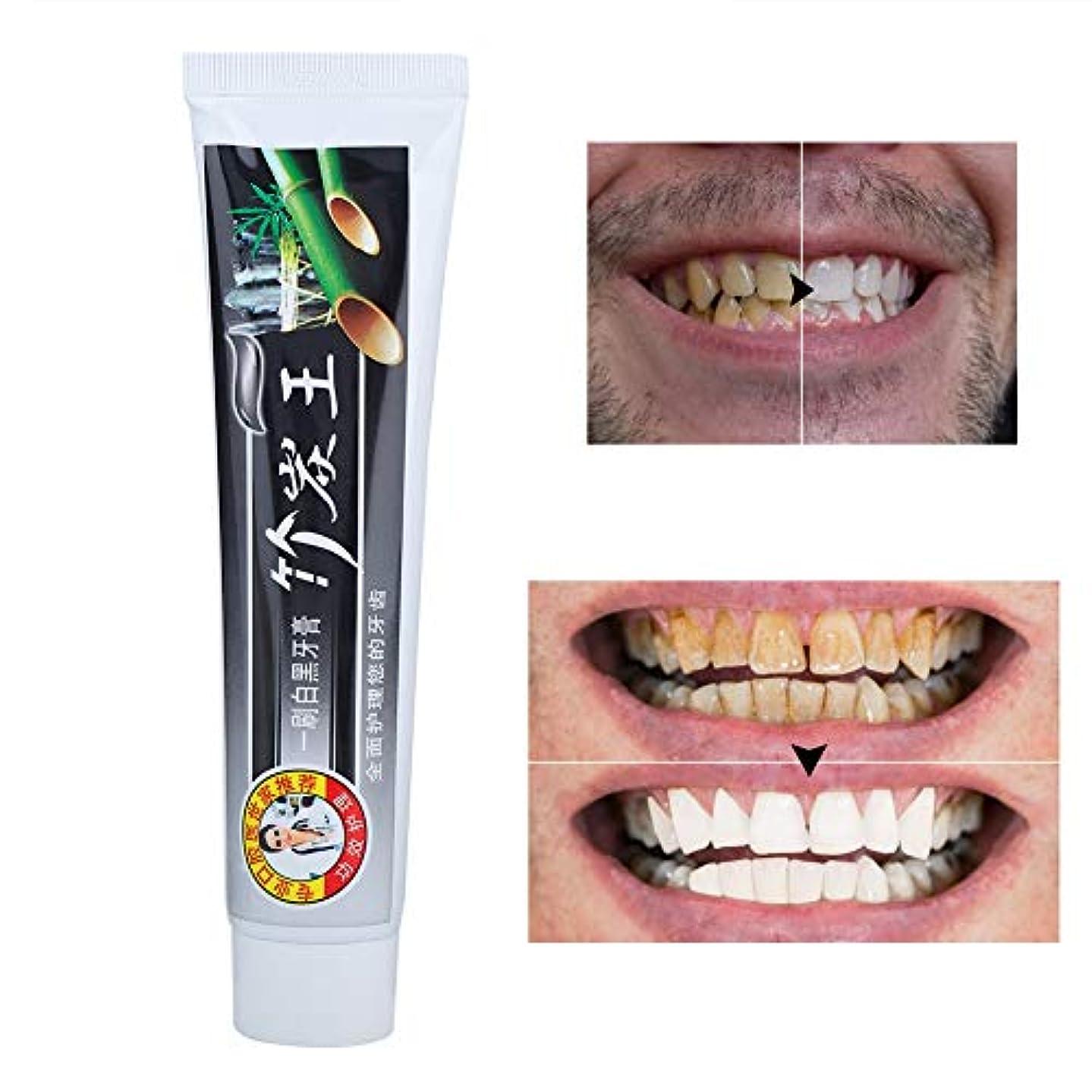 感謝祭酔っ払いウッズ汚れを白くする竹炭の抗口臭160gは、口腔ケアの歯磨き粉を取り除きます