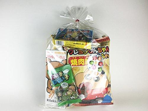 お菓子のセラーズ 地蔵盆 お供え お菓子袋