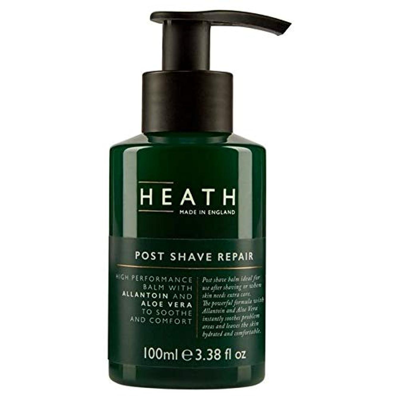 鑑定写真含意[Heath] ヒースポストシェーブリペア100ミリリットル - Heath Post Shave Repair 100ml [並行輸入品]