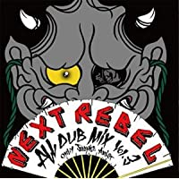 BASS MASTER ALL DUB MIX VOL.3 - NEXT REBEL -