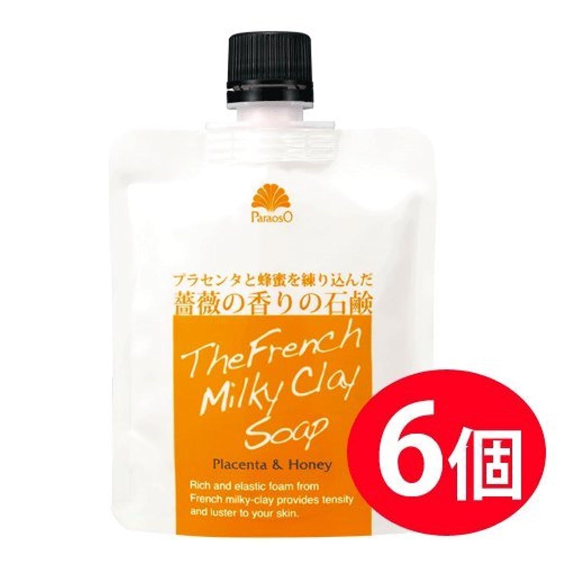 民間手荷物学習プラセンタと蜂蜜を練り込んだ薔薇の香りの生石鹸 パラオソフレンチクレイソープ 6個
