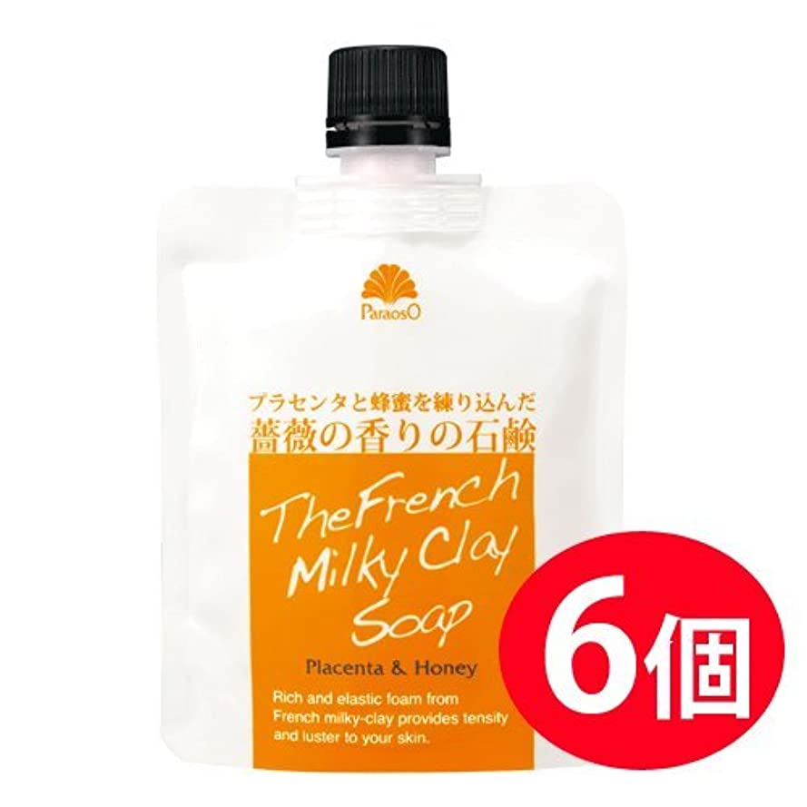 プラセンタと蜂蜜を練り込んだ薔薇の香りの生石鹸 パラオソフレンチクレイソープ 6個