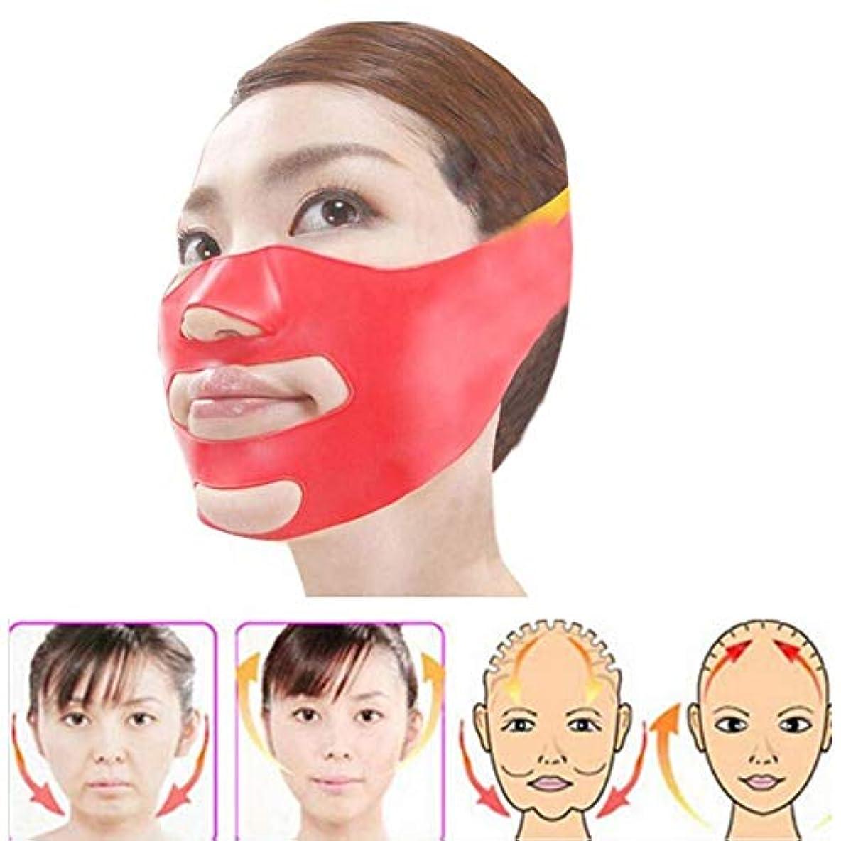 プランテーションやりがいのあるフェンスフェイスベルト 小顔 マスク リフトアップ Cinsey 小顔ベルト 美顔 小顔 矯正 顔痩せ マスク シリコン 抗しわ 皮膚改善 軽量 通気性