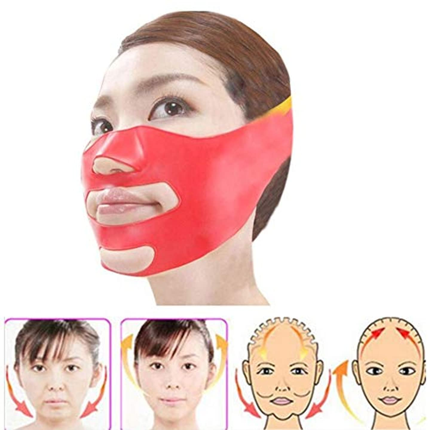 座標牧草地非効率的なフェイスベルト 小顔 マスク リフトアップ Cinsey 小顔ベルト 美顔 小顔 矯正 顔痩せ マスク シリコン 抗しわ 皮膚改善 軽量 通気性