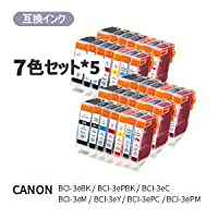 canon キヤノン 汎用インク BCI-3e/7MP 7色セット*54580682449763