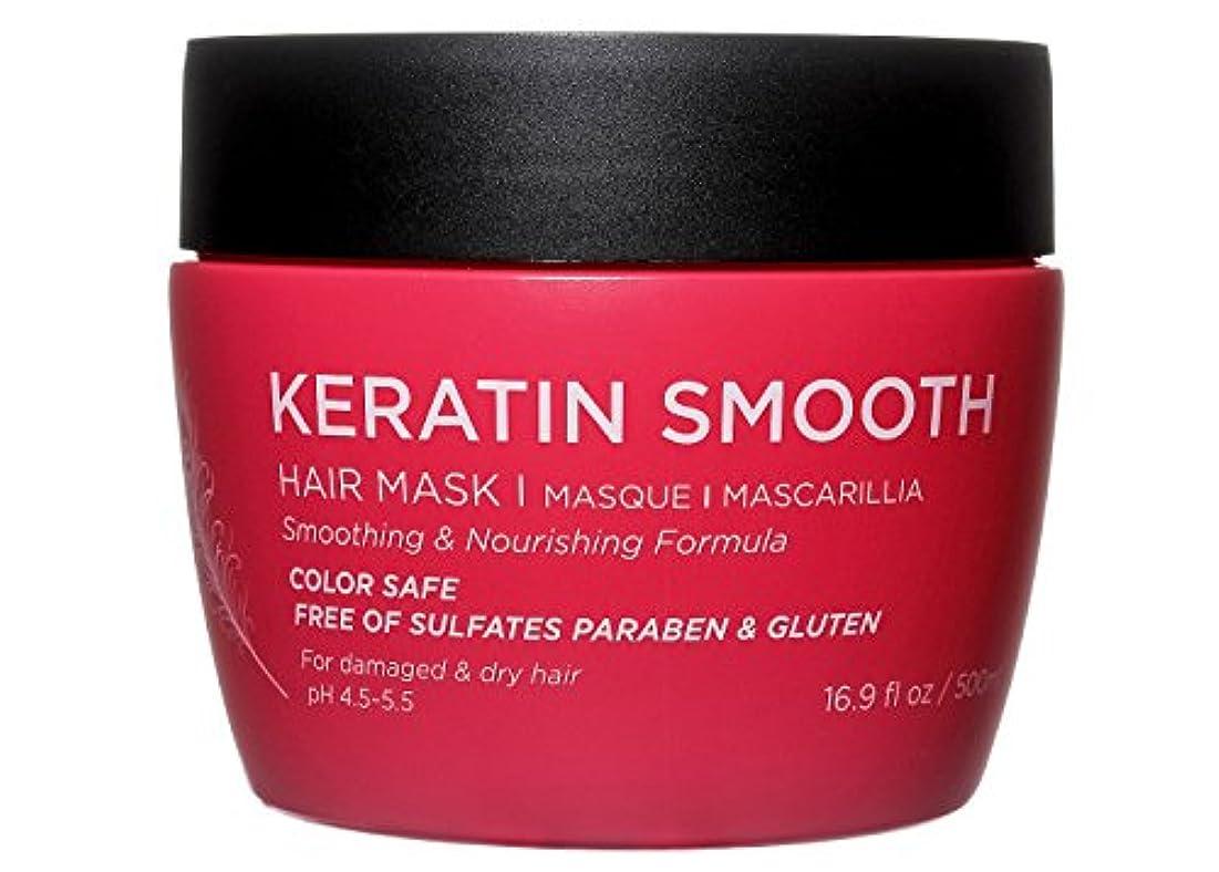 手足破滅ベルKeratin Smooth Hair Mask 16.9 oz