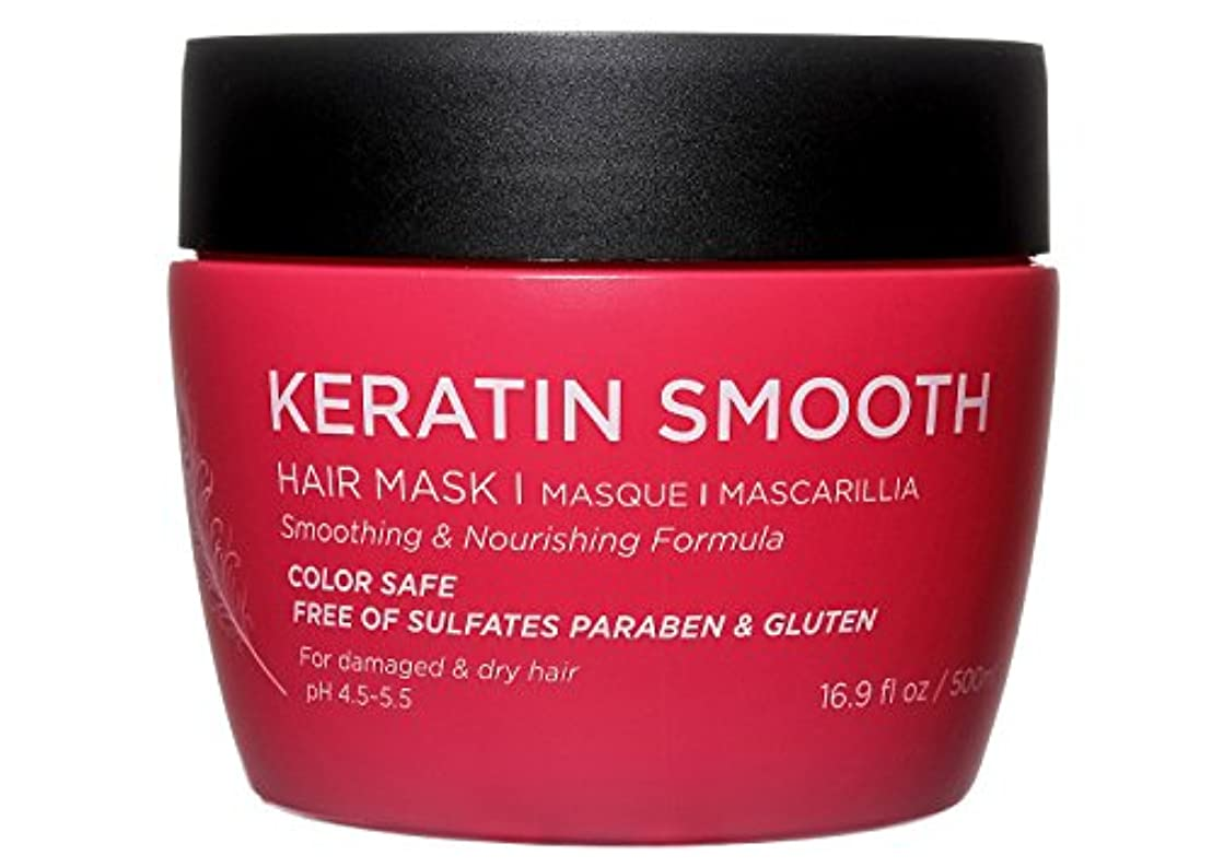 前件太平洋諸島基準Keratin Smooth Hair Mask 16.9 oz