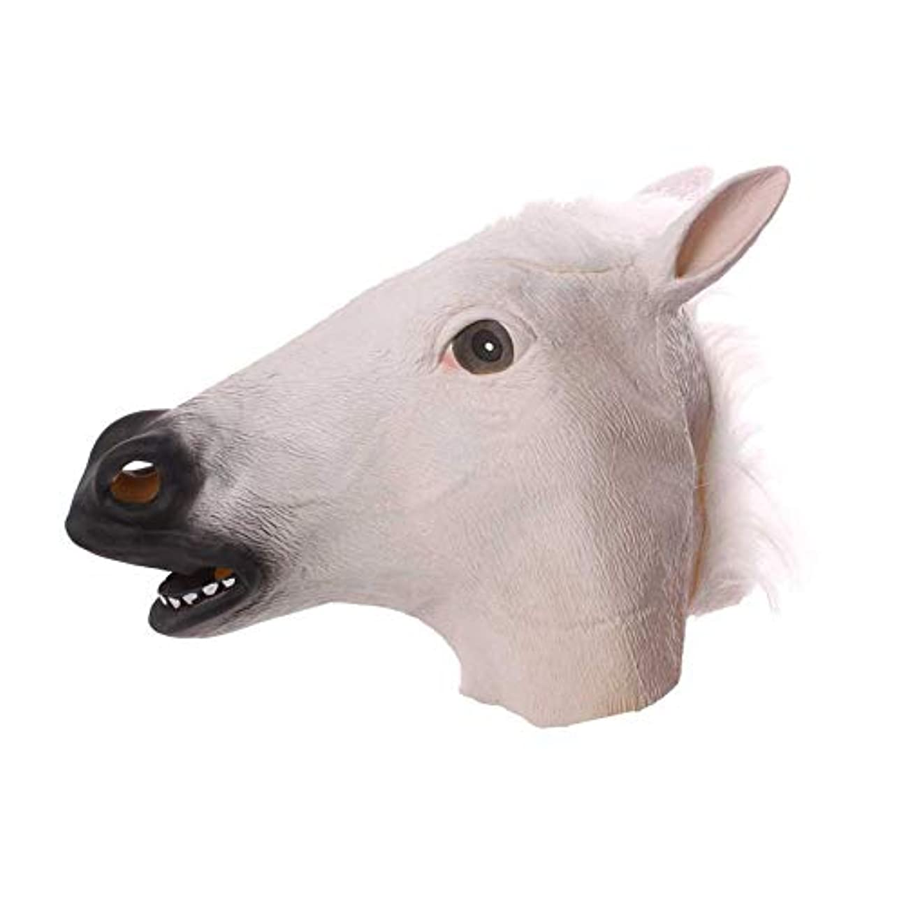 勤勉飛ぶアテンダント馬の頭の仮面舞踏会おかしい面白いハロウィーンの馬の頭のマスクのかつら,白